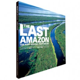 "ADA - PhotoBook ""The Last Amazon"" Takashi Amano"