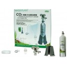 Ista - CO2 Aluminium Cylinder Set - 1L